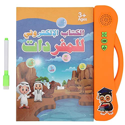 Arabic E-Book Electronic Sound Learning Book