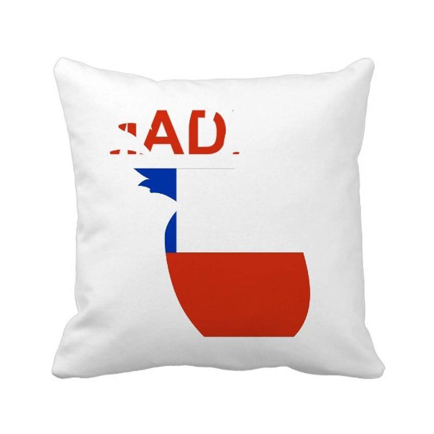 白鳥くそー野生チリの国が好きで パイナップル枕カバー正方形を投げる 50cm x 50cm