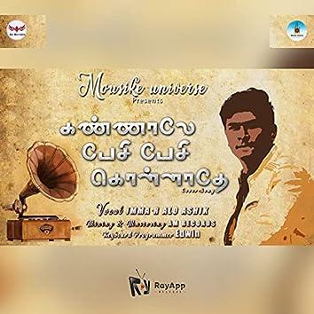 Kannaale Pesi Pesi (Cover)