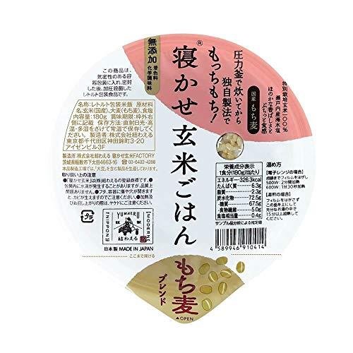 結わえる 寝かせ玄米ごはん [180g×12個セット/レトルトパック ] もち麦ブレンド 特別栽培米 保存食 非常食