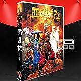 日本TVドラマ「西遊記」TV+映画 香取慎吾 7枚組DVDBOX
