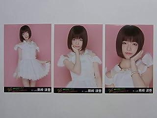 3種AKB48島崎遥香「真夏の単独コンサート」会場限定写真川栄さん