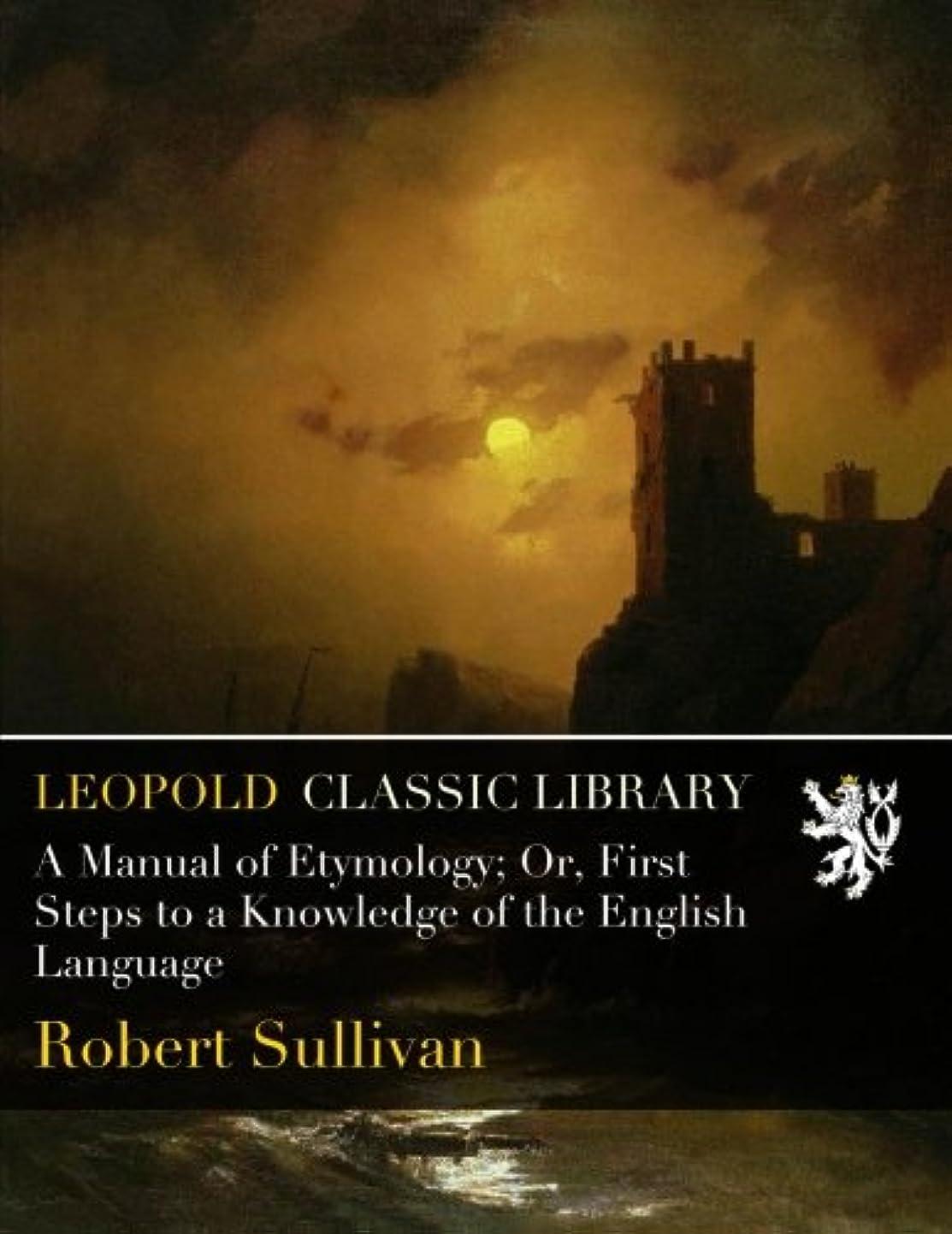 セラフレベル持続するA Manual of Etymology; Or, First Steps to a Knowledge of the English Language