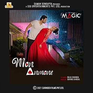 "Mon Anmone (From ""Magic"") - Single"