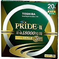 東芝 ネオスリムZプライド2 高周波点灯専用蛍光ランプ 20W N 【品番】<T>FHC20EN-PDZ