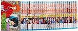 るろうに剣心全28巻 完結セット (ジャンプ・コミックス) - 和月伸宏
