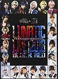 【DVD】LUNATIC LIVE 2018 ver BLUE & RED[DVD]