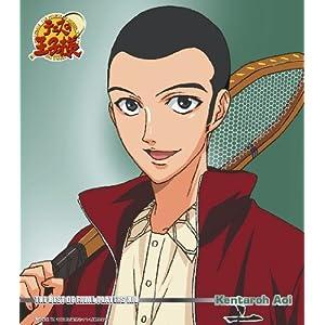 """テニスの王子様 -THE BEST OF RIVAL PLAYERS XIV Kentaroh Aoi [MAXI]"""""""