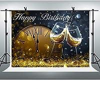 HD 7x5ft誕生日パーティーバナー背景シャンパングラス時計背景写真カーニバルお祝いプリンセスガールテーマパーティー壁紙写真ブース小道具BJLHFH119