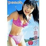DVD>小倉優子:Peach (<DVD>)