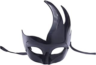 Vintage Men's Masquerade Mask Venetian Couple Masks Halloween Costumes Mardi Gras Mask for Masquerade Party Ball Prom Zhhlaixing