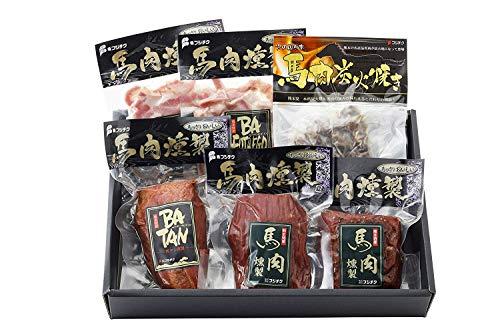 馬肉の燻製詰合せ 馬肉の燻製2種 馬タンの燻製 フタエゴベーコン 馬肉の炭火焼き ギフトセット フジチク
