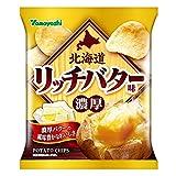 ヤマヒサ 北海道リッチバター 袋55g