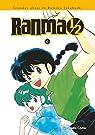 Ranma 1/2 nº 06/19 par Takahashi