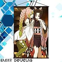 Barry Douglas タペストリー 鬼滅の刃 甘露寺蜜璃 ポスター 掛ける絵 約70cmX100cm