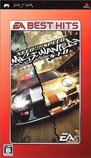 EA BEST HITS ニード・フォー・スピード モスト・ウォンテッド5・1・0 - PSP