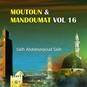 Moutoun & Mandoumat Vol 16 (Quran)