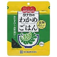 田中食品 わかめごはん 24g×10袋入×(2ケース)