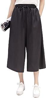 ELPIS レディース カラフル プチプラ カジュアル 7分丈 ガウチョ パンツ ワイド パンツ スカンツ スカーチョ キュロット ウエスト ゴム 5色 S M L XL(ブラック,M)