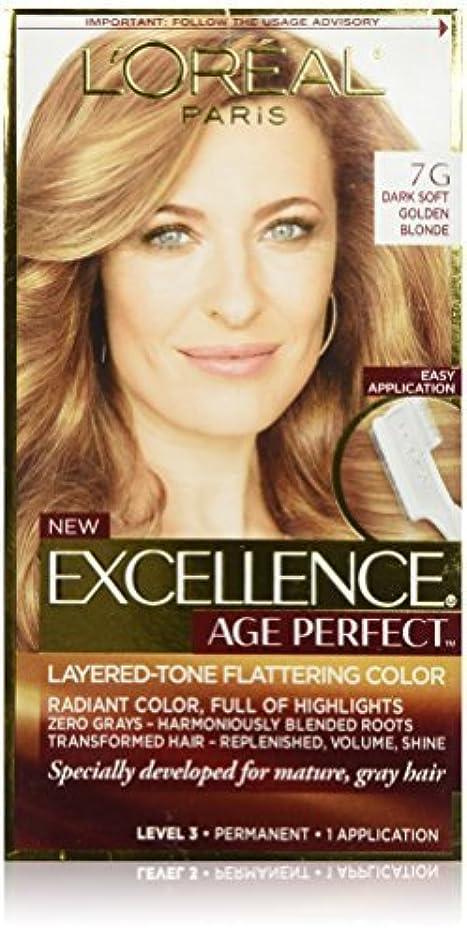 脅かす幸福ベジタリアンL'Oreal Paris Hair Color Excellence Age Perfect Layered-Tone Flattering Color Dye, Dark Natural Golden Blonde [並行輸入品]
