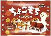 チロルチョコ ちょこもち 7個×10袋