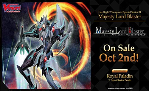 Cardfight Vanguard Trial Deck Special Series - Majesty Lord Blaster VSS4