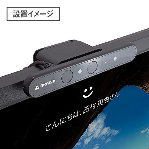 『mouse USB顔認証カメラ Windows Hello 機能対応 CM01』の8枚目の画像