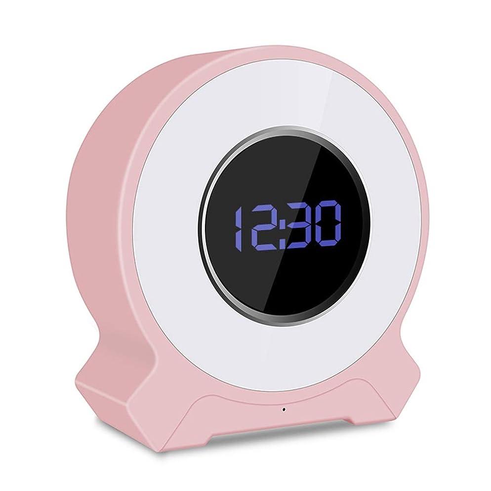 窒素通信する立法Night light 目覚まし時計ライトブルートゥーススピーカーナイトライト充電デスクランプベッドサイドランプ赤ちゃんと一緒に寝て目の光を贈り物として使用することができます XBCDP (Color : Pink)