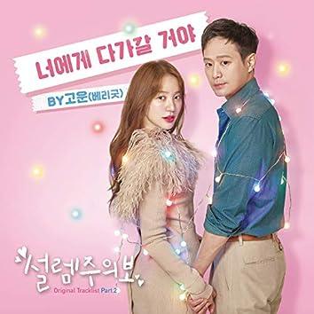 Love Alert OST Part.2