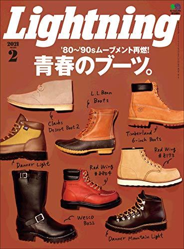 Lightning(ライトニング) 2021年2月号 Vol.322(青春のブーツ。)[雑誌]