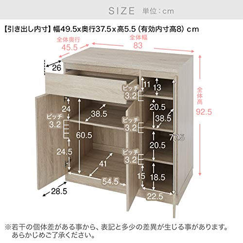 LOWYAキッチン収納キッチンワゴンカウンターキッチンカート幅83ウォルナット
