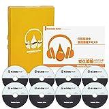 濃縮! 介護福祉士(音声CD+テキストBOOK)2016年版 (要点濃縮リスニング)