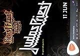 Unbekannt Judas Priest TOURPOSTER KONZERTPLAKAT GIGPOSTER