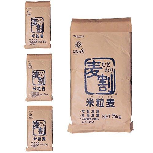 ★業務用★米粒麦 5kg x 4袋