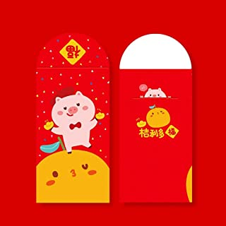 TableRe 10 Pack Chinese Red Envelopes Cartoon Pigs Patterns, 3.5