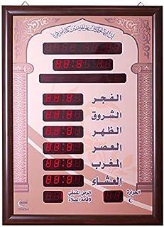 Crony Quran Auto Islamic Azan Clock Multi Led Muslim Azan Clock TL-7050