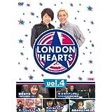 ロンドンハーツ vol.4 [DVD]