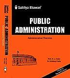 Sahitya Bhawan Public Administration for IAS PCS UPSC and Civil Services Examination book