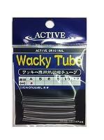ACTIVE(アクティブ) ワッキーチューブ 5mm