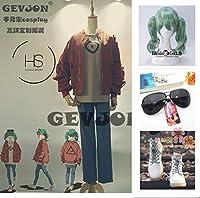 Supcute18 ミク miku 砂の惑星 シャツ コスプレ衣装 靴,ウィッグ,メガネ別売り