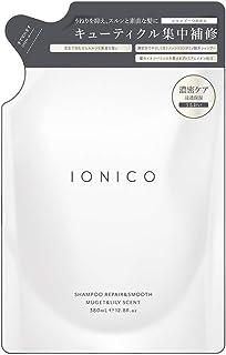 IONICO(イオニコ) イオニコ プレミアムイオン シルキースリークシャンプー詰替 白 380ml
