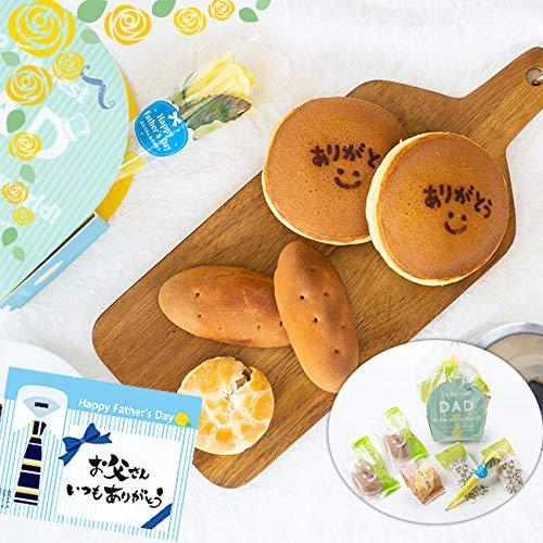 父の日ギフト ぷち焼き菓子セット