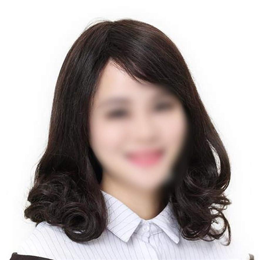 日曜日ナサニエル区付属品Yrattary スウィートガールボブロングカーリーナシフラワーヘッドウィッグ本物の髪フルかつら合成髪レースかつらロールプレイングウィッグロングとショートの女性自然 (色 : Dark brown)