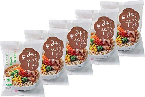 無添加 みそラーメン 101g×5個 ★送料無料 宅配便 ★麺は国内産小麦粉を使用し、パーム油で揚げています。コクと香りのホタテエキスのみそラーメンです。
