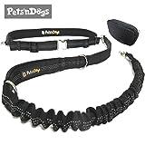 Pets'nDogs Premium Jogging - Hundeleine
