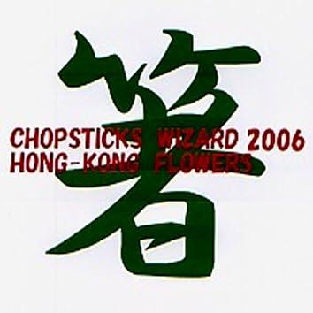 CHOPSTICKS WIZARD 2006