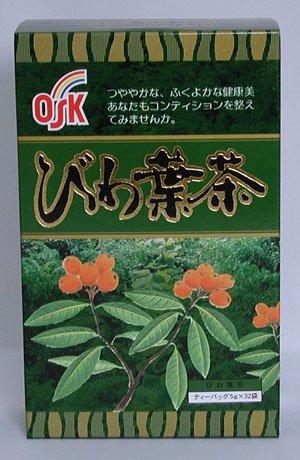 かほる園 びわ葉茶ティーパック -7箱