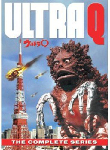 Ultra Q: The Complete Series [RC 1]