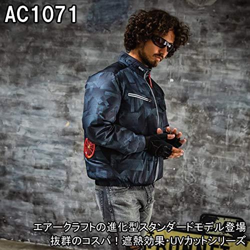 BURTLE(バートル)『エアークラフト(AC1071)』
