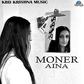 Moner Aina